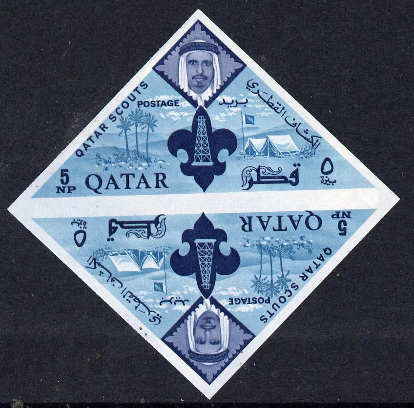 Qatar 1965 Scouts 5np triangular imperf pair from limited printing unmounted mint, as SG 58