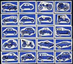 Match Box Labels - complete set of 20 Cars (blue on white) superb unused condition (Yugoslavian Drava series)
