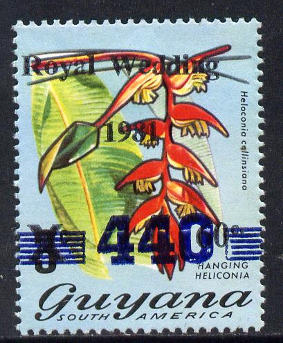 Guyana 1982 Surcharged 440c on 60c on 3c on Royal Wedding overprint with 1982 omitted unmounted mint, SG 1004c