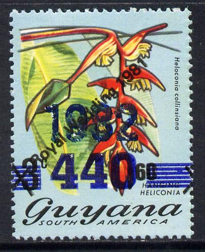Guyana 1982 Surcharged 440c on 60c on 3c on Royal Wedding overprint (diagonal) unmounted mint, SG 1004b