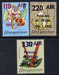Guyana 1982 Princess Diana 21st Birthday opt set of 3 unmounted mint, SG 979-81