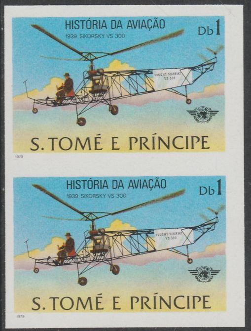 St Thomas & Prince Islands 1979 Aviation History 1Db (Sikorsky VS300) imperf proof pair in issued colours on ungummed paper