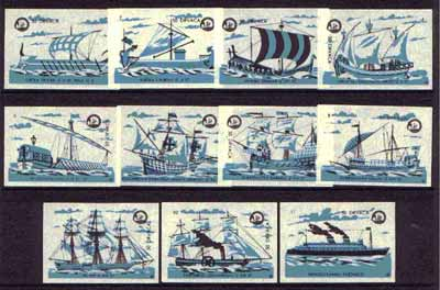 Match Box Labels - complete set of 11 Ships, superb unused condition (Yugoslavian Drava series)