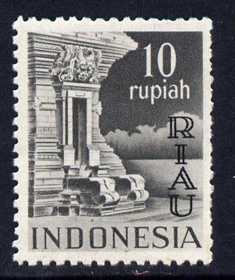 Indonesia - Riau-Lingga 1954 opt on 10r grey-black unmounted mint SG 21