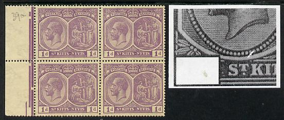 St Kitts-Nevis 1921-29 KG5 Script CA Medicinal Spring 1d violet marginal block of 4 one stamp with Pearl Flaw above K (R5-1), unmounted mint SG 39
