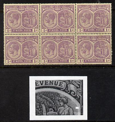 St Kitts-Nevis 1921-29 KG5 Script CA Medicinal Spring 1d violet marginal block of 6 one stamp with Broken line of shading at right (R5-5) unmounted mint few split perfs SG 39