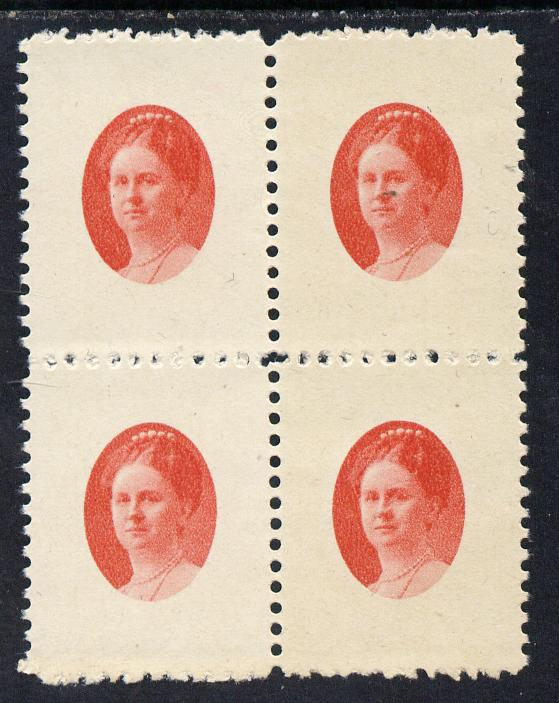 Netherlands 1920's perforated essay of central vignette showing Queen Wilhelmina in block of 4 unused without gum ragged perfs