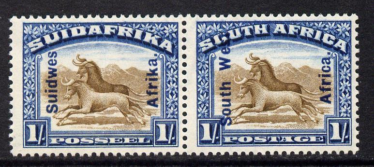 South West Africa 1927 Wildebeest 1s horiz bi-lingual pair unmounted mint SG 51