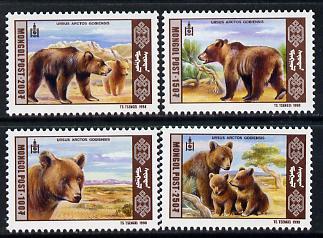 Mongolia 1998 Gobi Bear perf set of 4 unmounted mint, SG 2655-58