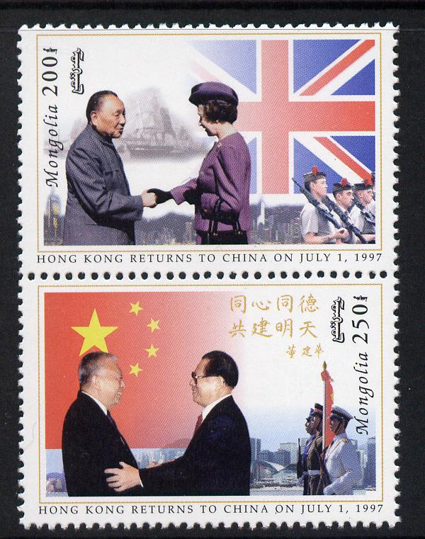 Mongolia 1997 Return of Hong Kong to China perf set of 2 unmounted mint, SG 2673-74