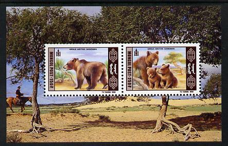 Mongolia 1998 Gobi Bear perf m/sheet #2 unmounted mint SG MS 2659b