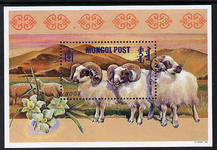 Mongolia 1999 Sheep Breeds perf m/sheet unmounted mint, SG MS2786