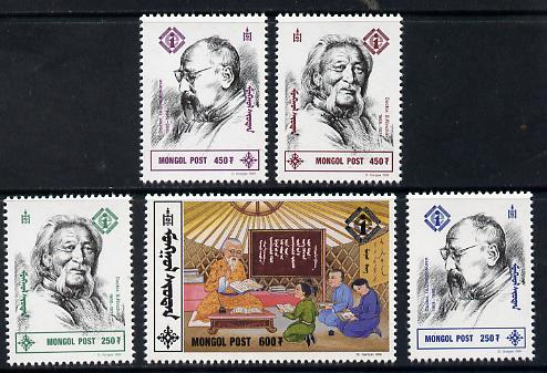 Mongolia 1999 World Education Day perf set of 5 unmounted mint, SG 2763-67