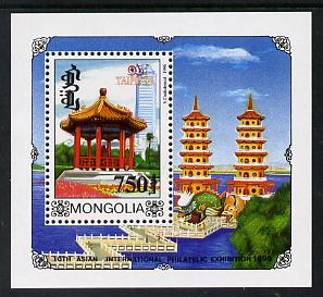 Mongolia 1996 Taipei Stamp Exhibition perf m/sheet unmounted mint, SG MS2566