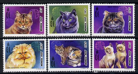 Mongolia 1998 Domestic cats perf set of 6 unmounted mint, SG 2660-65
