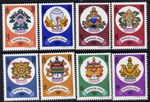 Mongolia 1998 Buddhist Symbols perf set of 8 unmounted mint SG 2716-23