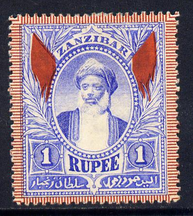 Zanzibar 1899-1901 Sultan 1r blue mounted mint SG 200