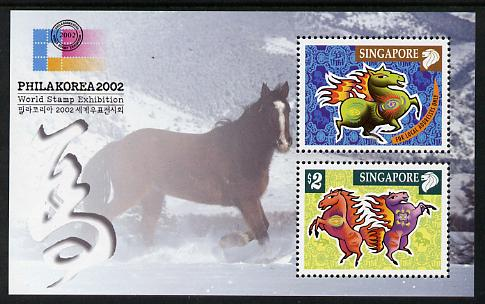 Singapore 2002 Philakorea Stamp Exhibition perf m/sheet unmounted mint, SG MS1236