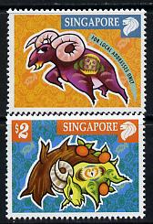 Singapore 2003 Chinese New Year - Year of the Goat perf set of 2 unmounted mint, SG 1262-63