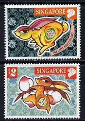 Singapore 1999 Chinese New Year - Year of the Rabbit perf set of 2 unmounted mint, SG 978-79