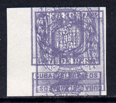 Cuba 1880 imperf proof of Telegraph 40c in grey with design doubled, one inverted, without gum