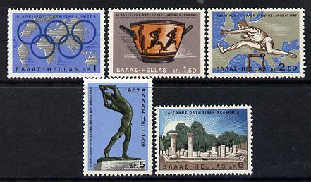 Greece 1967 Sports Events set of 5 unmounted mint SG 1045-49