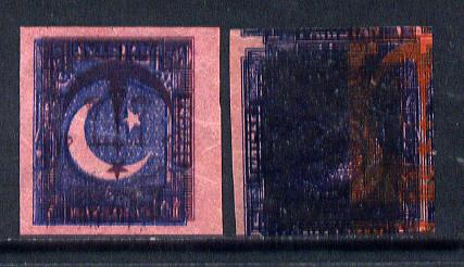 Pakistan 1948-56 Printer's waste single showing Star & Crescent with Scales of Justice inverted on pink paper, reverse shows multiple images unmounted mint, ex De La Rue archives