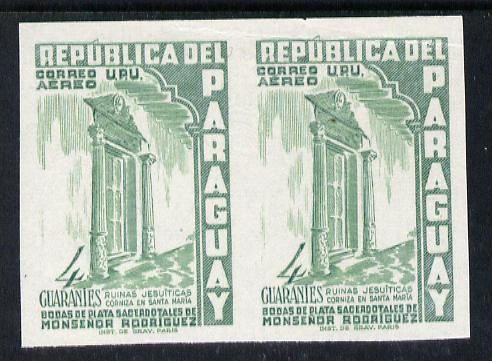 Paraguay 1955 Sacerdotal  Silver Jubilee 4g in near issued colour IMPERF pair (gum slightly disturbed) as SG 767