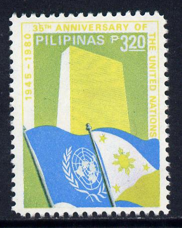 Philippines 1980 United Nations 3p20 perf proof in blue, green & yelow only unmounted mint as SG 1612