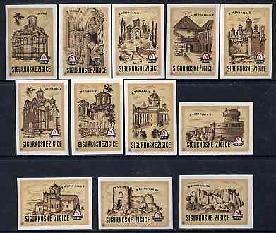 Match Box Labels - complete set of 12 Castles (brown) superb unused condition (Yugoslavian Drava series)