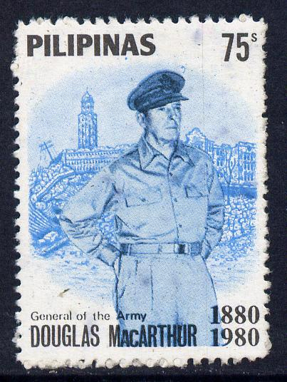 Philippines 1980 Centenary of General MacArthur 75s perf proof in blue & black only unmounted mint as SG 1564