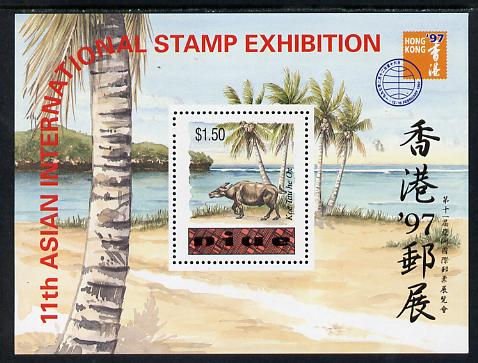 Niue 1997 Hong Kong Stamp Exhibition $1.50 m/sheet unmounted mint SG MS817