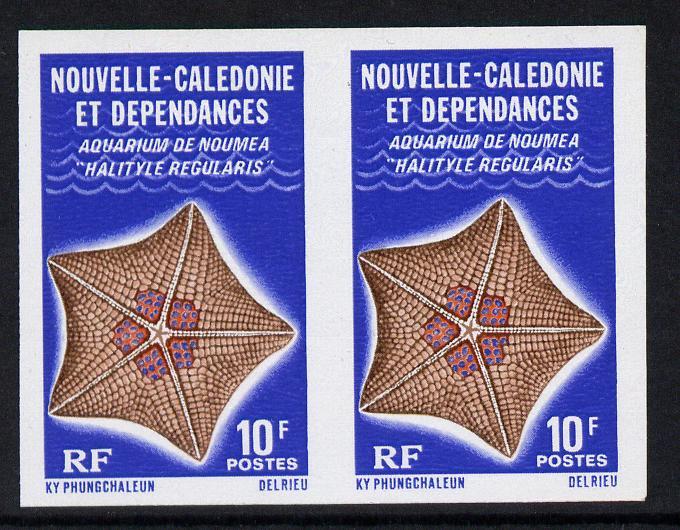 New Caledonia 1978 Numea Aquarium 10f imperf pair unmounted mint as SG 598