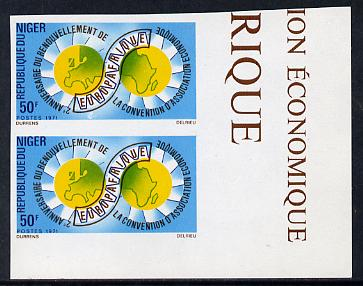 Niger Republic 1971 Euroafrique Convention 50f imperf pair unmounted mint, as SG 400