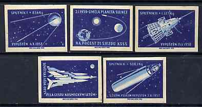 Match Box Labels - complete set of 5 Space, superb unused condition (Czechoslovakian)