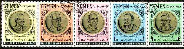 Yemen - Royalist 1966 Builders of World Peace set of 5 cto used (Mi 211-215A)