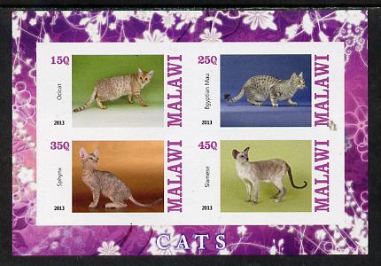 Malawi 2013 Domestic Cats #2 imperf sheetlet containing 4 values unmounted mint