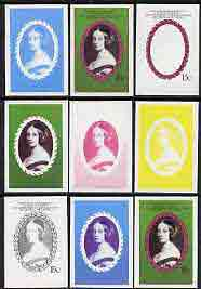 St Vincent - Bequia 1987 Ruby Wedding 15c (young Queen Victoria) set of 9 imperf progressive proofs comprising 4 individual colours plus various composites (as SG 1081) unmounted mint