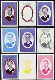 St Vincent - Bequia 1987 Ruby Wedding $2.50 (Duke of Edinburgh) set of 9 imperf progressive proofs comprising 4 individual colours plus various composites (as SG 1081) unmounted mint