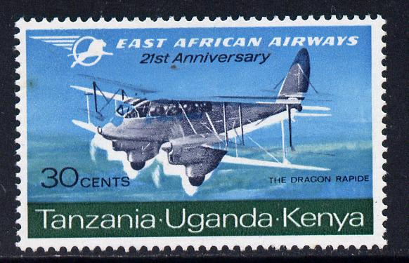 Kenya, Uganda & Tanganyika 1967 21st Anniversary of East African Airways 30c withstriking colour shift unmounted mint as SG 235