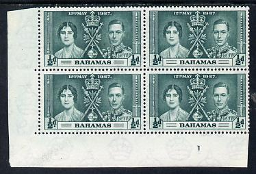 Bahamas 1937 KG6 Coronation 1/2d corner plate block of 4 with plate 1 unmounted mint (Coronation plate blocks are rare) SG 146