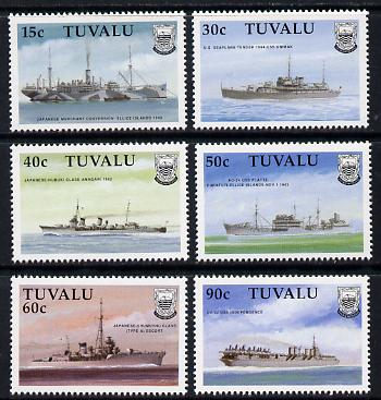 Tuvalu 1990 Ships of World War II - 1st series perf set of 6 unmounted mint SG 578-83