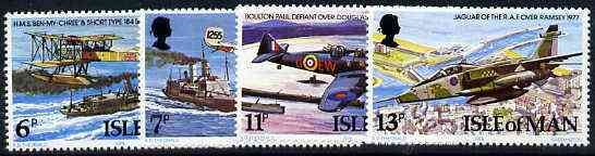 Isle of Man 1978 Royal Air Force Diamond Jubilee perf set of 4 unmounted mint, SG 107-10