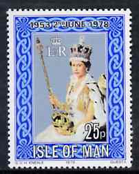 Isle of Man 1978 25th Anniversary of Coronation, SG 132 unmounted mint