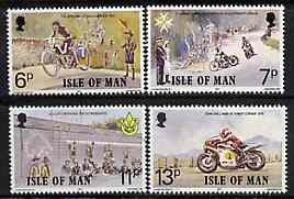 Isle of Man 1977 Linked Anniversaries set of 4 unmounted mint, SG 99-102
