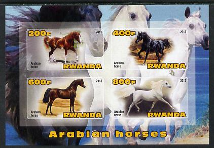 Rwanda 2013 Horses #2 imperf sheetlet containing 4 values unmounted mint