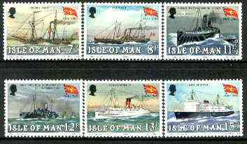 Isle of Man 1980 150th Anniversary of IOM Steam Packet Co set of 6 unmounted mint, SG 170-75