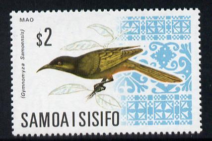 Samoa 1967 Honeyeater $2 from Bird def set unmounted mint, SG 289a