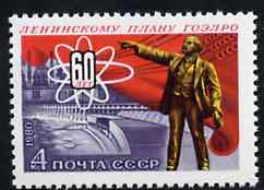 Russia 1980 Anniversary of GOELRO (Electrification Plan) unmounted mint, SG 5076, Mi 5021*