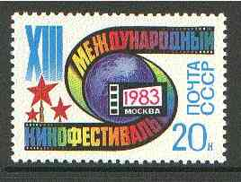 Russia 1983 International Film Festival unmounted mint, SG 5339, Mi 5286*